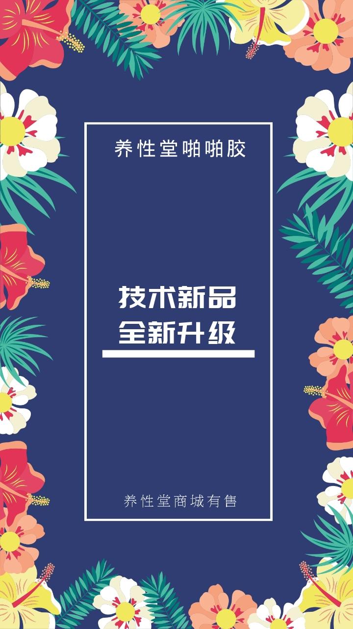 堂永久免费_养性堂啪啪胶视频介绍,养性堂啪啪胶图片
