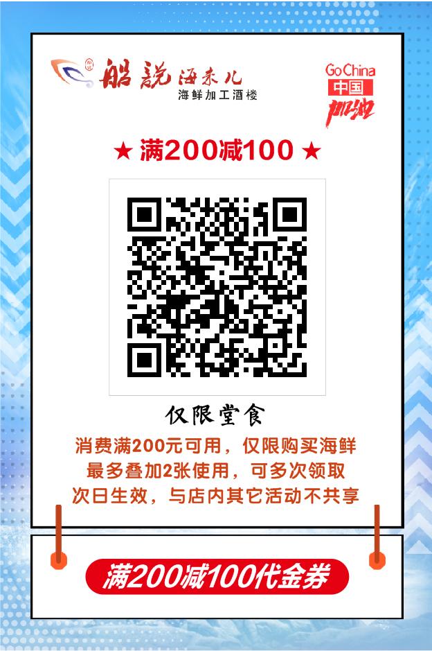 QQ图片20200608085747.jpg